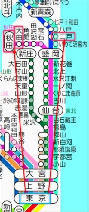 東京から大曲までの運賃・料金・割引 のぞみ新幹 …